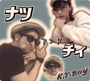 心霊探偵ナツ&チー with K.T.BOY