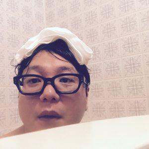 風呂配信の寺内康太郎