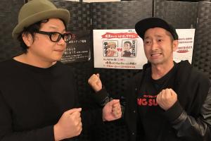 『境界カメラ』寺内康太郎&夏目大一朗