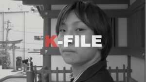 KーFILE