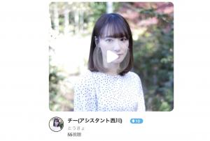ポコチャ 西川千尋